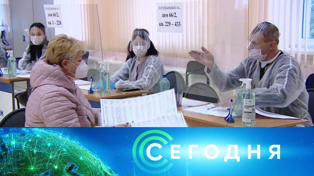 19сентября 2021года. 10:00.19сентября 2021года. 10:00.НТВ.Ru: новости, видео, программы телеканала НТВ