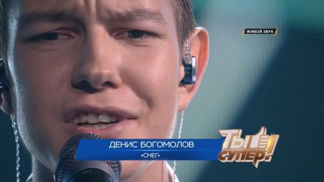 «Снег»— Денис Богомолов, 18лет, г.Саратов.НТВ.Ru: новости, видео, программы телеканала НТВ