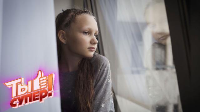 Варя растет вприемной семье имечтает, чтобы вылечилась ее сестренка.НТВ.Ru: новости, видео, программы телеканала НТВ
