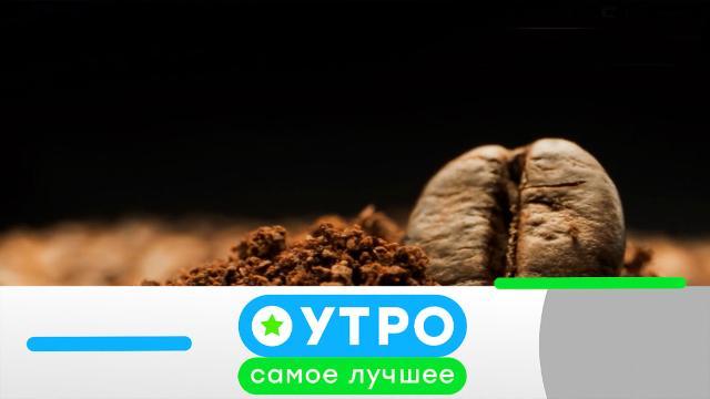 20сентября 2021года.20сентября 2021года.НТВ.Ru: новости, видео, программы телеканала НТВ