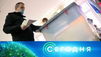 20 сентября 2021 года. 19:00.20 сентября 2021 года. 19:00.НТВ.Ru: новости, видео, программы телеканала НТВ
