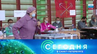 20 сентября 2021 года. 16:15.20 сентября 2021 года. 16:15.НТВ.Ru: новости, видео, программы телеканала НТВ