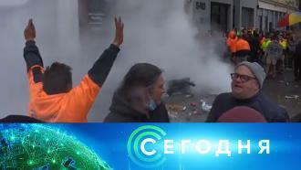 21сентября 2021года. 10:00.21сентября 2021года. 10:00.НТВ.Ru: новости, видео, программы телеканала НТВ