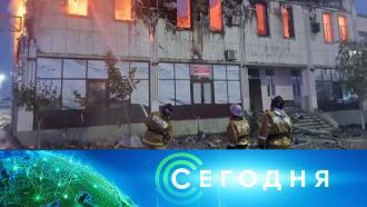 21 сентября 2021 года. 08:00.21 сентября 2021 года. 08:00.НТВ.Ru: новости, видео, программы телеканала НТВ