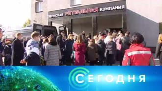 22 сентября 2021 года. 13:00.22 сентября 2021 года. 13:00.НТВ.Ru: новости, видео, программы телеканала НТВ
