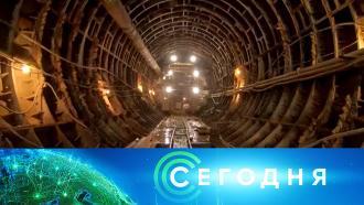 22 сентября 2021 года. 08:00.22 сентября 2021 года. 08:00.НТВ.Ru: новости, видео, программы телеканала НТВ