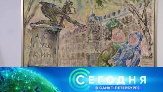 22сентября 2020года. 19:20.22сентября 2020года. 19:20.НТВ.Ru: новости, видео, программы телеканала НТВ