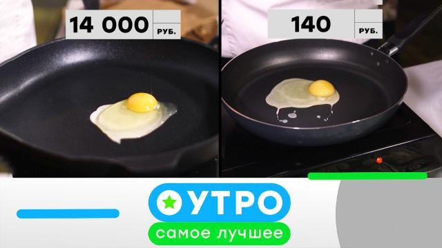 22 сентября 2021 года.22 сентября 2021 года.НТВ.Ru: новости, видео, программы телеканала НТВ