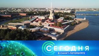 23 сентября 2021 года. 19:20.23 сентября 2021 года. 19:20.НТВ.Ru: новости, видео, программы телеканала НТВ