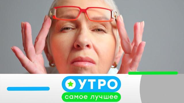 24сентября 2021года.24сентября 2021года.НТВ.Ru: новости, видео, программы телеканала НТВ