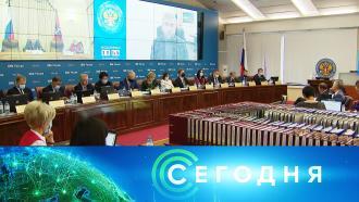 24 сентября 2021 года. 13:00.24 сентября 2021 года. 13:00.НТВ.Ru: новости, видео, программы телеканала НТВ