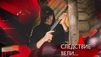 Выпуск от 26 сентября 2021 года.«Гонка на выживание».НТВ.Ru: новости, видео, программы телеканала НТВ