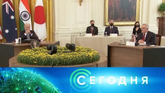 25 сентября 2021 года. 10:00.25 сентября 2021 года. 10:00.НТВ.Ru: новости, видео, программы телеканала НТВ