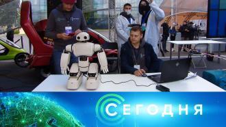 25 сентября 2021 года. 16:00.25 сентября 2021 года. 16:00.НТВ.Ru: новости, видео, программы телеканала НТВ
