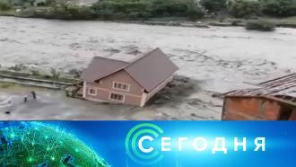 25 сентября 2021 года. 08:00.25 сентября 2021 года. 08:00.НТВ.Ru: новости, видео, программы телеканала НТВ