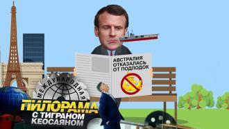 25 сентября 2021 года.25 сентября 2021 года.НТВ.Ru: новости, видео, программы телеканала НТВ