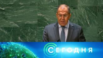 26 сентября 2021 года. 10:00.26 сентября 2021 года. 10:00.НТВ.Ru: новости, видео, программы телеканала НТВ