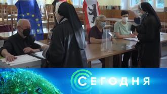 26сентября 2021года. 16:00.26сентября 2021года. 16:00.НТВ.Ru: новости, видео, программы телеканала НТВ