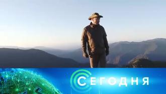 26сентября 2021года. 08:00.26сентября 2021года. 08:00.НТВ.Ru: новости, видео, программы телеканала НТВ