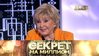 Ангелина Вовк.Ангелина Вовк.НТВ.Ru: новости, видео, программы телеканала НТВ