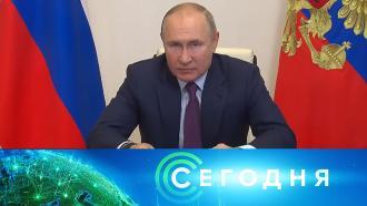 27сентября 2021года. 16:00.27сентября 2021года. 16:00.НТВ.Ru: новости, видео, программы телеканала НТВ