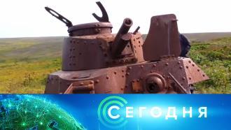 27 сентября 2021года. 08:00.27 сентября 2021года. 08:00.НТВ.Ru: новости, видео, программы телеканала НТВ