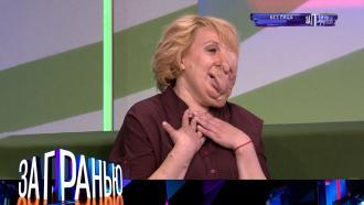 27 сентября 2021 года.«Без лица».НТВ.Ru: новости, видео, программы телеканала НТВ
