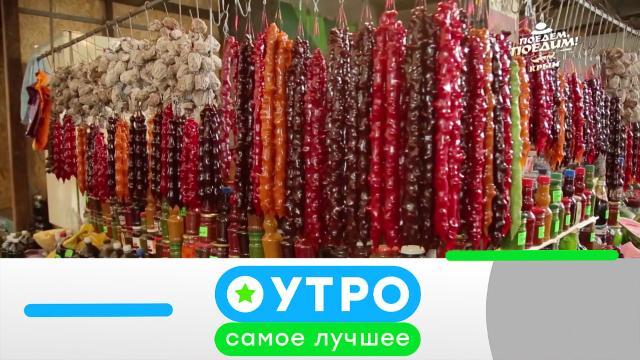 27 сентября 2021года.27 сентября 2021года.НТВ.Ru: новости, видео, программы телеканала НТВ