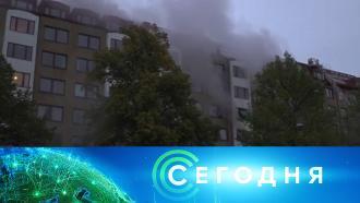 28 сентября 2021 года. 13:00.28 сентября 2021 года. 13:00.НТВ.Ru: новости, видео, программы телеканала НТВ