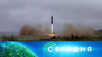 28 сентября 2021 года. 08:00.28 сентября 2021 года. 08:00.НТВ.Ru: новости, видео, программы телеканала НТВ