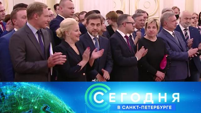 28 сентября 2021 года. 16:15.28 сентября 2021 года. 16:15.НТВ.Ru: новости, видео, программы телеканала НТВ