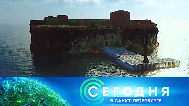 28сентября 2021года. 19:20.28сентября 2021года. 19:20.НТВ.Ru: новости, видео, программы телеканала НТВ