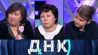 Выпуск от 29 сентября 2021 года.«Родная или подкидыш?».НТВ.Ru: новости, видео, программы телеканала НТВ