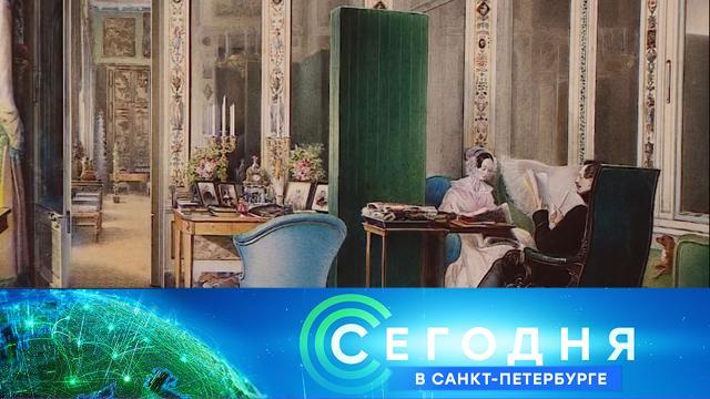 29 сентября 2021 года. 19:20.29 сентября 2021 года. 19:20.НТВ.Ru: новости, видео, программы телеканала НТВ