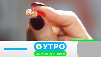 29 сентября 2021 года.29 сентября 2021 года.НТВ.Ru: новости, видео, программы телеканала НТВ