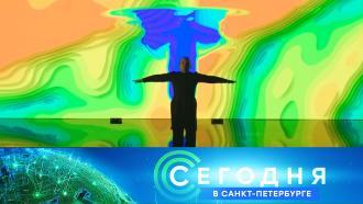 30 сентября 2021 года. 19:20.30 сентября 2021 года. 19:20.НТВ.Ru: новости, видео, программы телеканала НТВ