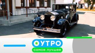 1 октября 2021 года.1 октября 2021 года.НТВ.Ru: новости, видео, программы телеканала НТВ