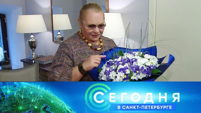 1 октября 2021 года. 19:20.1 октября 2021 года. 19:20.НТВ.Ru: новости, видео, программы телеканала НТВ