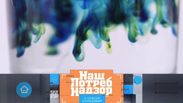 Выпуск от 3 октября 2021 года.Опасные пищевые красители и токсичные отходы в рисе.НТВ.Ru: новости, видео, программы телеканала НТВ