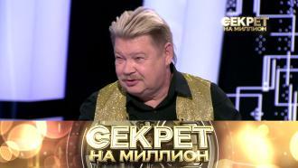 Николай Бандурин.Николай Бандурин.НТВ.Ru: новости, видео, программы телеканала НТВ