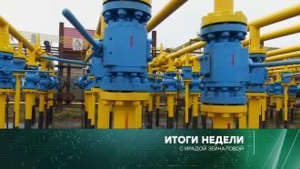 3 октября 2021 года.3 октября 2021 года.НТВ.Ru: новости, видео, программы телеканала НТВ