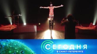 4октября 2021года. 19:20.4октября 2021года. 19:20.НТВ.Ru: новости, видео, программы телеканала НТВ