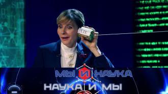 Выпуск от 7октября 2021года.Через 10 лет наука запретит сотовую связь?НТВ.Ru: новости, видео, программы телеканала НТВ
