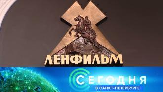 4октября 2021года. 16:15.4октября 2021года. 16:15.НТВ.Ru: новости, видео, программы телеканала НТВ