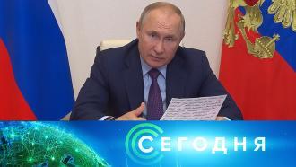 6октября 2021года. 16:00.6октября 2021года. 16:00.НТВ.Ru: новости, видео, программы телеканала НТВ