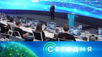6 октября 2021 года. 19:00.6 октября 2021 года. 19:00.НТВ.Ru: новости, видео, программы телеканала НТВ