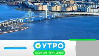 6октября 2021года.6октября 2021года.НТВ.Ru: новости, видео, программы телеканала НТВ