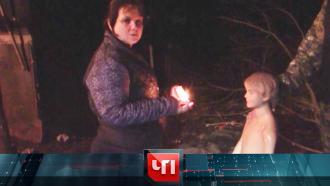 6 октября 2021 года.6 октября 2021 года.НТВ.Ru: новости, видео, программы телеканала НТВ