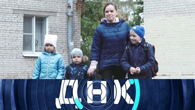Выпуск от 6 октября 2021 года.«10тестов ДНК для Маши».НТВ.Ru: новости, видео, программы телеканала НТВ