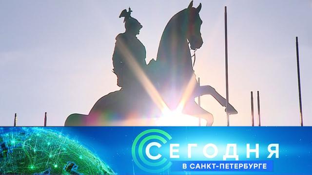 6октября 2021года. 16:15.6октября 2021года. 16:15.НТВ.Ru: новости, видео, программы телеканала НТВ